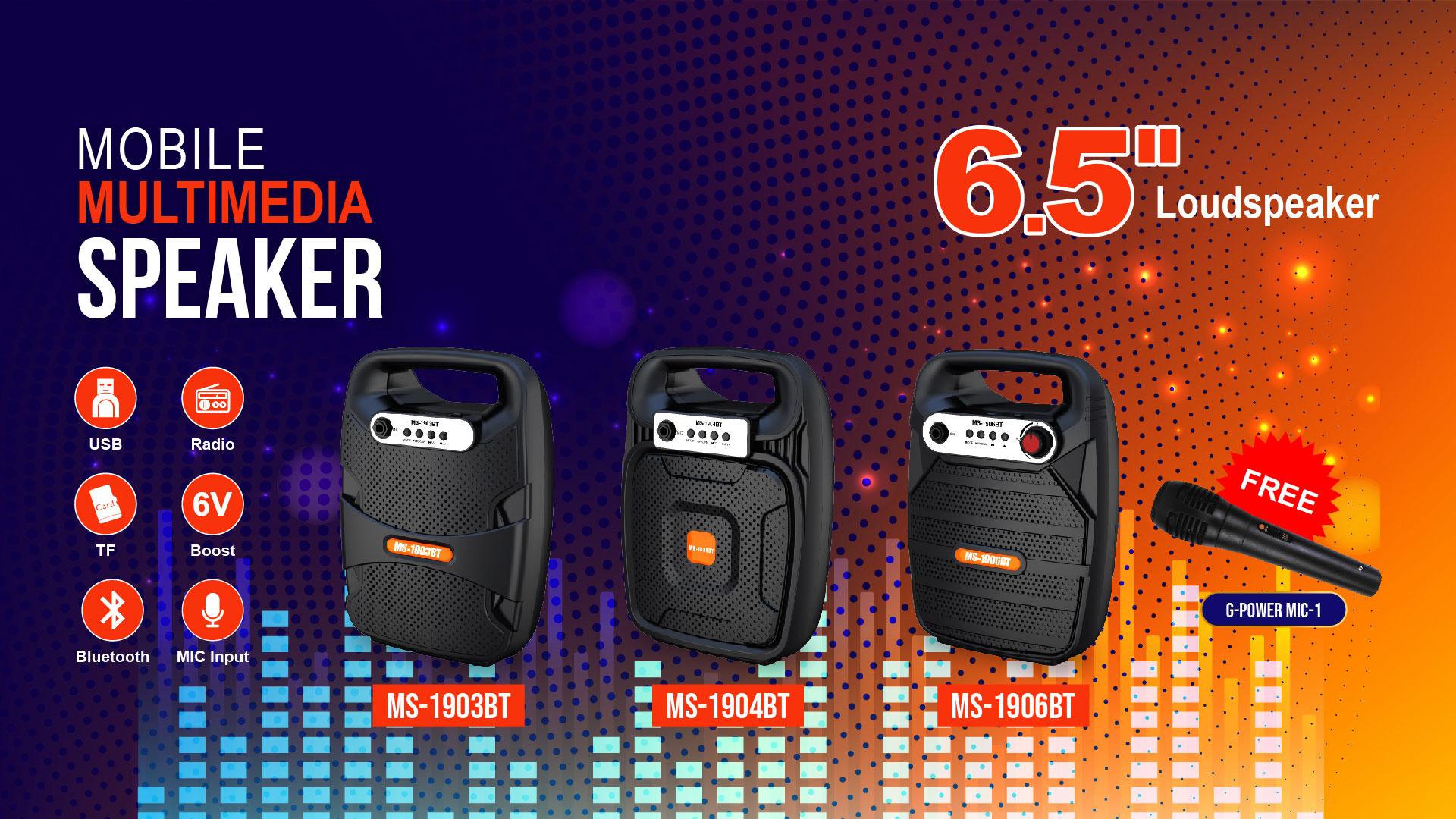 E03M04P02-20201105-G-Power-Product-Intro-Mobile-Multimedia-Speaker-MS-1903BT-MS-1904BT-MS-1906BT-Homepage.jpg